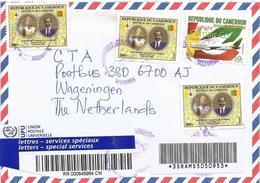 Cameroun Cameroon 2011 Kumba Pope Benedict 200f CamairCo 250f Registered Cover - Kameroen (1960-...)