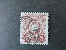 DR Nr. 35a, 1875, Gestempelt, BPP Geprüft BS - Gebraucht
