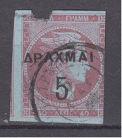 Greece 1900 - Hermes Head Surcharged Imperforate - 1900-01 Overprints On Hermes Heads & Olympics