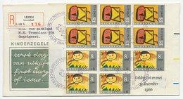 FDC / 1e Dag E76 - Met Blok - Period 1949-1980 (Juliana)