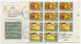 FDC / 1e Dag E76 - Met Blok - Periode 1949-1980 (Juliana)