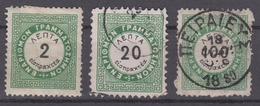 Greece 1875-76 - Postage Due Stamps - Postage Due