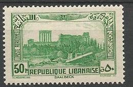 GRAND LIBAN PA N° 73 NEUF** LUXE SANS CHARNIERE / MNH - Great Lebanon (1924-1945)