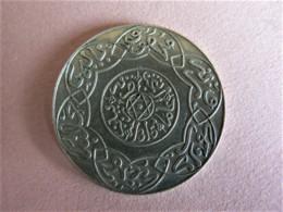 MAROC 5 DIRHAMS (1/2 RIAL) ARGENT AH 1315 (1898) PARIS - Morocco