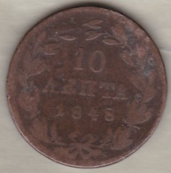 Grèce 10 Lepta 1848 Othon - Grèce