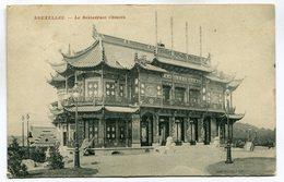 CPA - Carte Postale - Belgique - Bruxelles - Le Restaurant Chinois - 1911 (SV5964) - Cafés, Hôtels, Restaurants