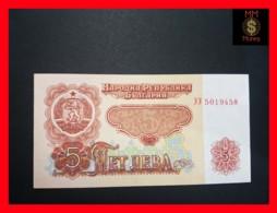 BULGARIA 5 Leva 1974  P. 95 B  UNC - Bulgarie
