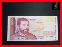 BULGARIA 5.000 5000 Leva 1997  P. 111 UNC - Bulgaria
