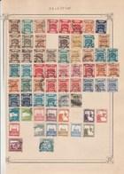 PALESTINE Lot Collection  1  Page De Timbres Anciens - Tous états Non Triés - Palestine