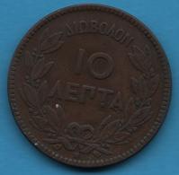 GREECE 10 LEPTA 1869 BB KM# 43 George I Royaume - Greece