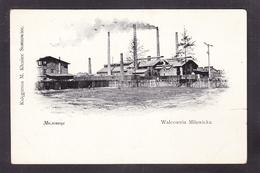 PL28-20 WALCOWNIA MILOWICKA - Pologne