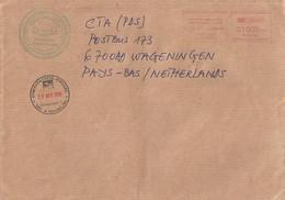 Cameroun Cameroon 2015 Sangmelima Meter Neopost NP350183 EMA Cover - Kameroen (1960-...)