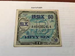 Japan Military Banknote 50S 1940' - Japan