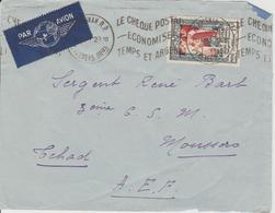 "Timbre"" Saint Nicolas "" 1951 - France"