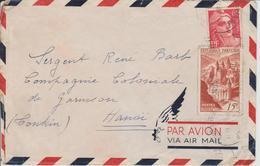 """Timbre"""" CONQUES"""" - France"""