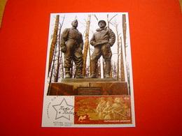 CARTE MAXIMUM / 2° GUERRE MONDIALE / MONUMENT NORMANDIE NIEMEN / RUSSIE 2017 - WW2 (II Guerra Mundial)