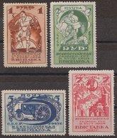 Russia 1923 Mi 224-227 MNH OG ** - 1923-1991 URSS