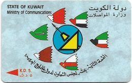 Kuwait - Gulf State Flags - 4KWTA - 1991, Used - Kuwait