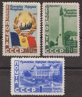 Russia 1952 Mi 1635-1637 MNH OG ** - 1923-1991 URSS