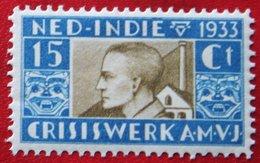 AMVJ A.M.V.J. 15 + 5 Ct NVPH 185 1933 Ongebruikt / MH INDIE / DUTCH INDIES - Niederländisch-Indien