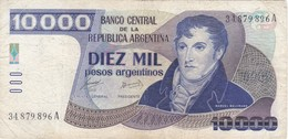 BILLETE DE ARGENTINA DE 10000 PESOS DEL AÑO 1985  (BANKNOTE) PK-319a - Argentina