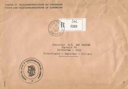 Cameroun Cameroon 1971 Douala Philatelie Unfranked Official Cover - Kameroen (1960-...)