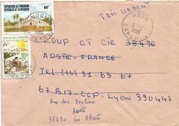 Cameroun Cameroon 1985 Ndom Perle Catholic Church Sahel Vert Cover - Kameroen (1960-...)