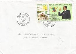 Cameroun Cameroon 1985 Bot Makak Perle Sahel Vert President Paul Biya Cover - Kameroen (1960-...)