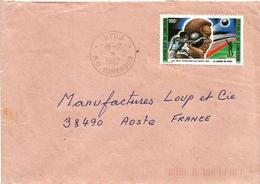 Cameroun Cameroon 1987 Mfou African Games Shot-putting Athletics Cover - Kameroen (1960-...)