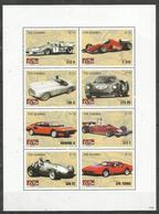GAMBIA - MNH - Transport - Cars - Cars