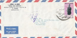 Iraq 1966 Baghdad President Abdul Salam Arif Censored Cover - Irak
