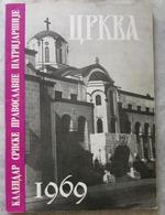 SERBIA, RELIGION, KALENDAR SRPSKE PRAVOSLAVNE PATRIJARŠIJE 1969 - Books, Magazines, Comics