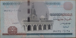 5 Pounds Egypt 2018 UNC Tarek Amer (Egypte) (Egitto) (Ägypten) (Egipto) (Egypten)  Africa - Aegypten