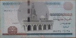 5 Pounds Egypt 2018 UNC Tarek Amer Dated 26/4/2018 (Egypte) (Egitto) (Ägypten) (Egipto) (Egypten)  Africa - Aegypten