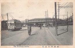 Yokohama Tram Tramway Gare Station - Yokohama