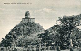 SRI-LANCA (CEYLON) - Abayagiri Dagoba - Anuradhapura - Sri Lanka (Ceylon)