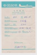 J539  China  Chinese Civil Aviation - 中国民航 -Flight Information - 1964.4.4. - Flight Certificates