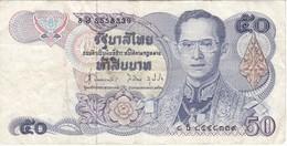 BILLETE DE TAILANDIA DE 50 BAHT DEL AÑO 1985  (BANKNOTE) - Tailandia