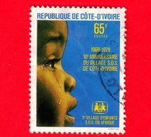 COSTA D'AVORIO - Usato - 1979 - 10 Anni Del SOS Village (for Homeless Children) - Pianto Di Bambino - 65 - Costa D'Avorio (1960-...)