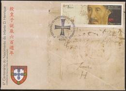 Macau Macao Chine FDC 1994 - 6º Centenário Nascimento Infante Dom Henrique - Birth Of Prince Henry Navigator - MNH/Neuf - Macao