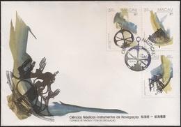 Macau Macao Chine FDC 1994 - Ciencias Nauticas - Instrumentos Navegação - Nautical Instruments - MNH/Neuf - Macao