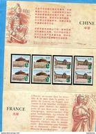 Emission Commune FRANCE-CHINE-1998-Encart Illustré 4timbres Français+4 Chinois Neufs***impec-cote 20 Euros - 1949 - ... République Populaire