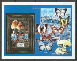 Congo Bloc-feuillet YT N°?? Scoutisme Et Papillons (timbre Or) Neuf/charnière * - Congo - Brazzaville