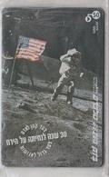 ISRAEL 1999 30 YEARS OF MOON LANDING SPACE ASTRONAUT USED PHONE CARD - Israele