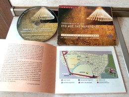 ACROPOLE IN LIGHT AND MUSIC - DVD AND BOOK WITH TEXTS OF GREEK SONGS (2) - Music On DVD