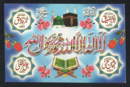 Saudi Arabia Picture Postcard Holy Mosque Ka'aba Mecca & Medina Madina Islamic View Card - Arabia Saudita
