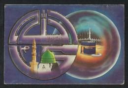 Saudi Arabia Picture Eid Greeting Card Holy Mosque Kaaba Mecca & Medina Madina Islamic View Card Size 17 X 11.1/2 Cm - Arabia Saudita