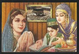 Saudi Arabia Picture Eid Greeting Card Holy Mosque Kaaba Mecca Islamic View Card Size 17.1/2 X 11.1/2 Cm - Arabia Saudita