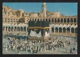 Saudi Arabia Picture Postcard Holy Mosque Ka'aba Mecca  Islamic View Card - Arabia Saudita