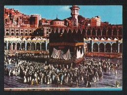 Saudi Arabia Old Picture Postcard Holy Mosque Ka'aba Mecca Islamic View Card - Arabia Saudita